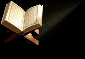 كيف كان يقرأ النبي صلى الله عليه وسلم القرآن ؟