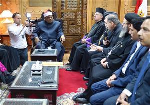 وكيل الأزهر لوفد الكنائس الشرقية: الأديان ترفض الأعمال الإرهابية