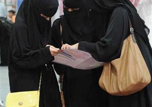 """فتاة سعودية تكتشف أنها """"رجل"""" في المرحلة الثانوية"""