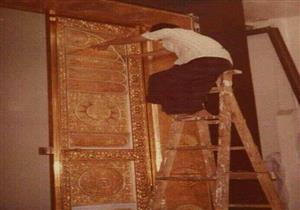 بالصور- طريقة تصنيع باب الكعبة المشرفة قبل 85 عاماً