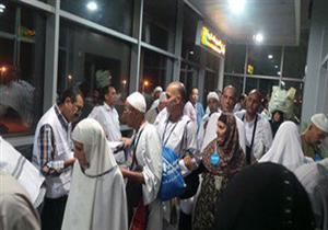 وصول 90 ألف معتمر مصري لمطار القاهرة بعد أداء مناسك العمرة