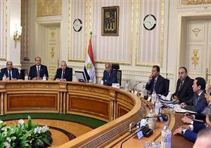 مجلس الوزراء يوافق على اللائحة التنفيذية لقانون الخدمة المدنية