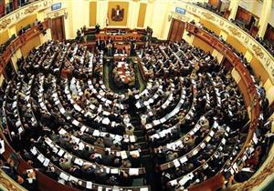 """أمانة البرلمان تحذر العاملين من """"شبهات"""" تعرضهم للمساءلة"""
