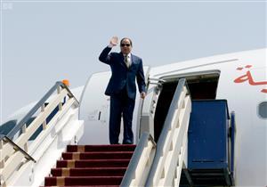 السيسي يتوجه إلى نيقوسيا للمشاركة فى القمة الثلاثية بين مصر وقبرص واليونان
