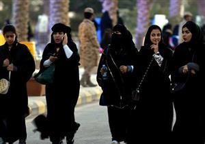 بالفيديو- رد فعل فتاتين سعوديتين تعرضتا للتحرش