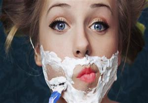 بالصور.. شفرات الحلاقة تزيد نضارة وجه المرأة