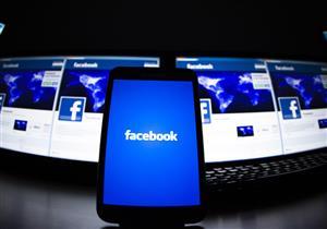 كيفية إخفاء واستبعاد المنشورات في فيسبوك