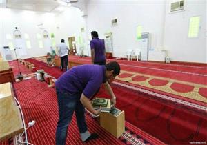 ساعة في خدمة المساجد