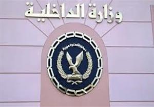 الداخلية: ضبط 6 إرهابيين بينهم انتحاريان قبل استهداف كنيسة بالإسكندرية