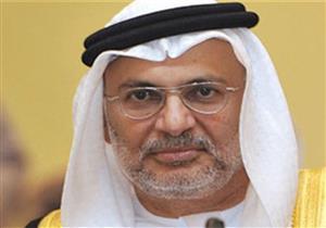 وزير الدولة للشؤون الخارجية الإماراتي: سنوات التآمر القطري لها ثمن