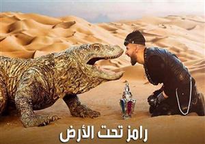 """نجم """"واما"""" مهاجما رامز جلال: مش مسمحولك تتريق على الناس"""