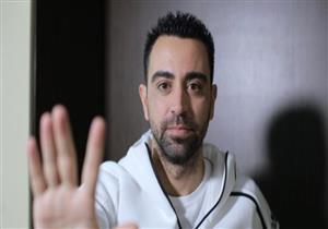 """بالفيديو.. """"تشافي"""" يدعم قطر ويطالب بانهاء المقاطعة"""