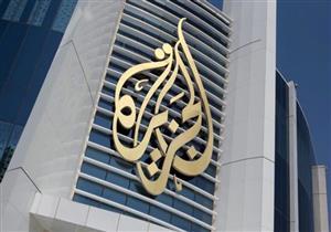 قطر والجزيرة.. هل تتخلى الإمارة عن صوتها؟
