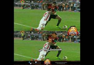 كيف سخر رواد الإنترنت من هزيمة مصر أمام تونس؟