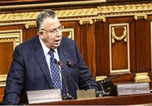 """رفع الجلسة العامة للبرلمان.. واجتماع عاجل لإحالة نواب """"25-30"""" للجنة القيم"""