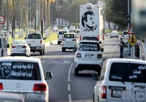 الأزمة مع قطر تتحول إلى حرب شرسة في الإعلام والسوشيال ميديا