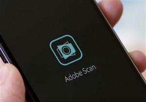 ماسح ضوئي للهواتف الذكية من أدوبي