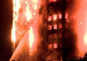 بي بي سي: هناك مخاوف من انهيار البرج المشتعل غرب لندن