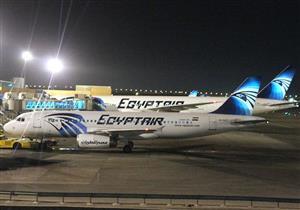 مصر للطيران: 15 رحلة جوية اليوم لجدة والمدينة لنقل 2930 معتمرا