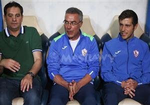 إيناسيو يتراجع ويقرر قيادة الزمالك أمام الاتحاد وأهلي طرابلس