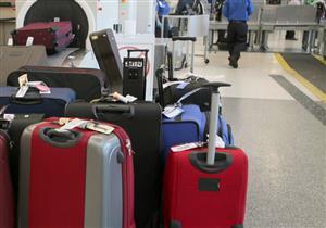 لهذا السبب لا تضع عنوانك على حقيبة السفر