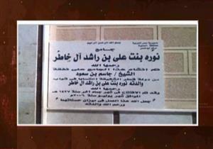 مساعد وزير الداخلية الأسبق: المساجد التي تحمل أسماء قطريين في مصر بتمويل إخواني وسلفي