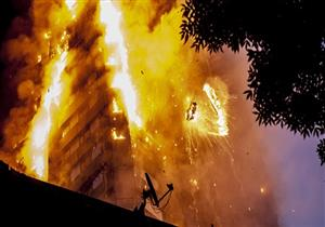 """سيدة مصرية توثق مأساة حريق """"برج لندن"""" خلال بث مباشر قبل اختفائها"""