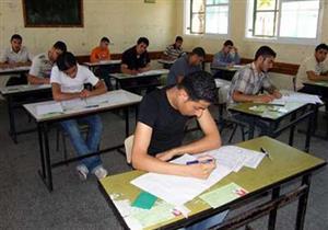 """امتحانات الثانوية العامة اليوم: 4 حالات غش بالإحصاء.. وملاحظ يصور """"التربية الوطنية"""""""