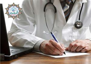 هل يجوز للطبيب الكشف على المريضة نهار رمضان؟