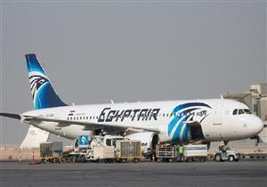 إلغاء رحلة دولية بمطار القاهرة لعدم جدواها اقتصاديًا