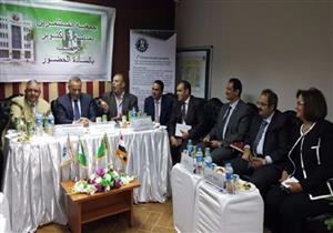 """""""جمعية مستثمرين 6 أكتوبر"""" تكرم عددًا من الوزراء لدعمهم رجال الأعمال"""