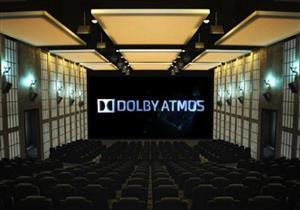 دولبي أتموس .. ثورة في صوت السينما المنزلية