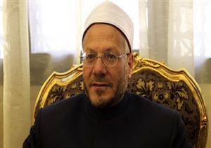 الإفتاء: غدًا الأحد أول أيام عيد الفطر المبارك