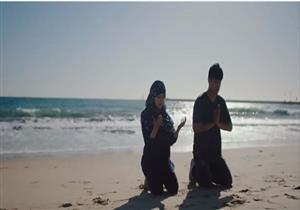 قبلة فتاة محجبة لشاب من ديانة أخرى تثير الجدل في فيديو كليب أمريكي