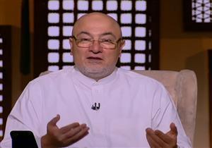 خالد الجندى: اللى يمنع الزكاة له عذاب أليم فى الآخرة