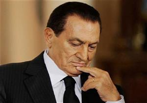 اليوم.. نظر دعوى العفو الشامل عن مبارك