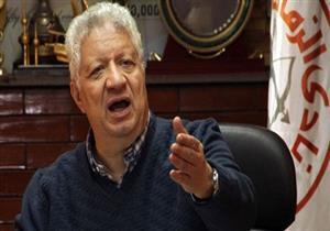 مرتضى منصور يخصم 100 ألف جنيه من لاعبي الزمالك.. ويُعلن عقوبة إيناسيو الأولى