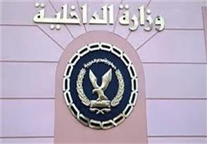 """الداخلية تكشف ملابسات مقتل 3 من عناصر """"حسم"""" بالإسكندرية"""