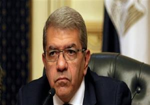 وزير المالية أمام البرلمان: التداول النقدي سيتقلص خلال عام ونصف