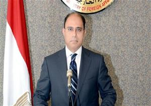 وزارة الخارجية تتابع حادث اختطاف وقتل مواطنة مصرية في فيرجينيا