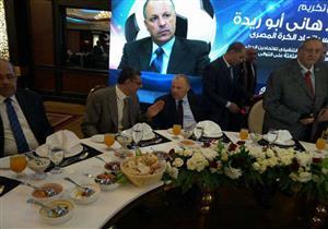 بالصور.. مرتضى منصور يغيب عن تكريم الأندية لهاني أبو ريدة