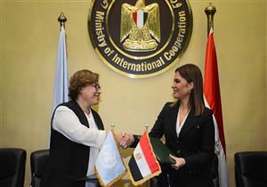 سحر نصر: إنشاء أول صندوق استثمار تنموي في مصر