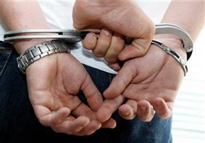 القبض على هارب من مؤبد قتل ضابطا ومجندا أثناء ثورة 25 يناير بالسويس
