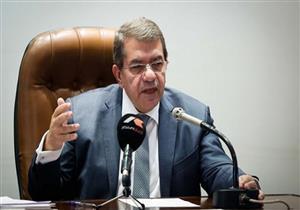 وزير المالية: قرارت الإصلاح الاقتصادي ساهمت في خفض عجز الموازنة