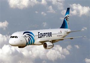 مصر للطيران: 17 رحلة لعودة 3100 معتمر من السعودية.. اليوم