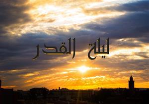 عجائب قد لا تعرفها تحدث في ليلة القدر !!!
