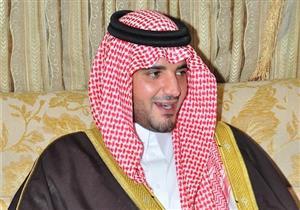 وزير الداخلية السعودي الجديد.. شاب من مواليد 1983