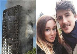"""مكالمة هاتفية لفتاة قبل الموت في حريق لندن.. """"أمي أشعر بأنني سأموت"""""""