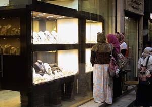 أسعار الذهب ترتفع في مصر.. والجرام يسجل 638 جنيها