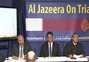 """ديفيد بولوك: """"الجزيرة"""" تبث مواد إعلامية تدعم الإرهاب"""